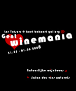 Winemania