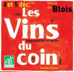 Les Vins du Coin