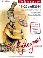 St Etienne Les Oullieres Restaurant