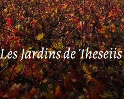 Les Jardins de Theseiis