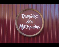 Domaine des Mathouans